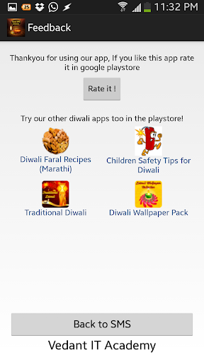 【免費通訊App】Diwali SMS Collection-APP點子
