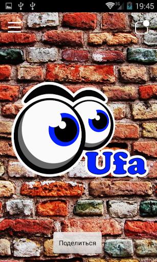 Look Ufa