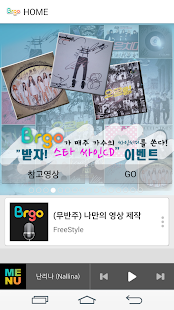 Brgo-Kpop Karaoke UCC Audition- screenshot thumbnail