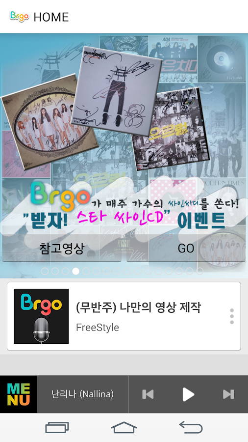 Brgo-Kpop Karaoke UCC Audition- screenshot