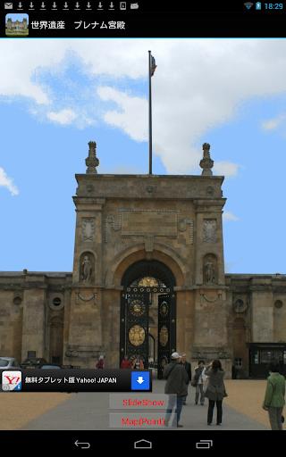 英国 世界遺産 プレナム宮殿 GB002