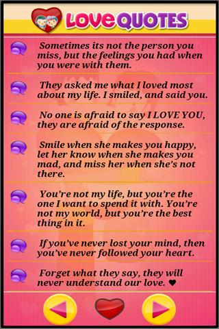 Love Quotes - screenshot
