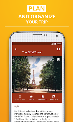 【免費旅遊App】Paris Premium Guide-APP點子