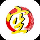 Karate GKK Dorsten icon
