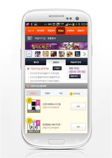 【免費通訊App】용 for Kakao 공략집-APP點子