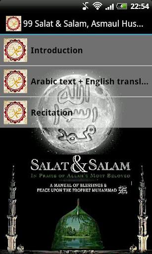99 Salat Salam Asmaul Husna