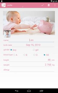 玩健康App 嬰兒書 - Child Care Diary免費 APP試玩