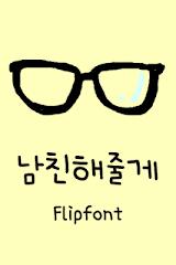 AaBeYours™ Korean Flipfont App-Download APK (com monotype android
