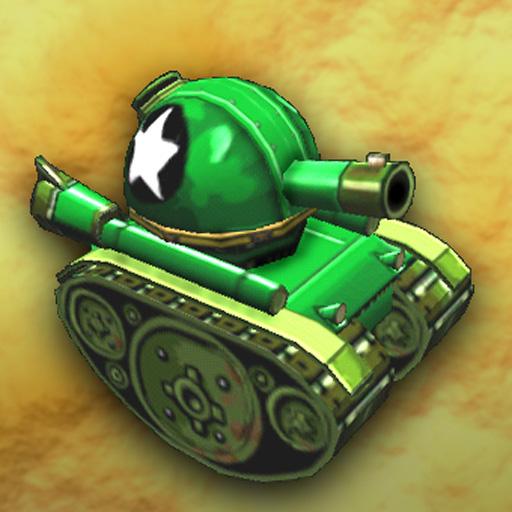 Картинка прикольного танка