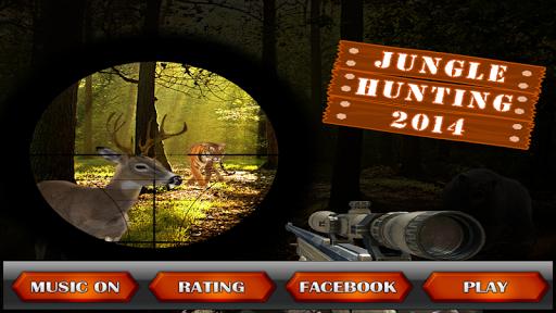 叢林狩獵2014年