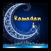 صور واذكار ومسجات رمضان 2015