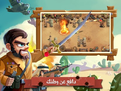������ ������� � ������� ��������� � IOS ���� ����� ������� Desert Battle
