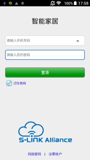 仙剑奇侠传官方手游:仙魔争霸:在App Store 上的内容 - iTunes - Apple