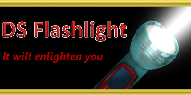 DS Flashlight- screenshot thumbnail
