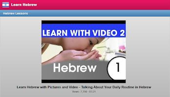 Screenshot of Learn Hebrew Language