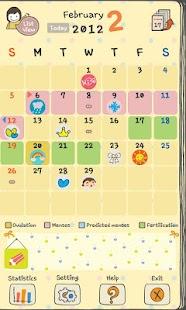 S'Diary (Pro)- screenshot thumbnail