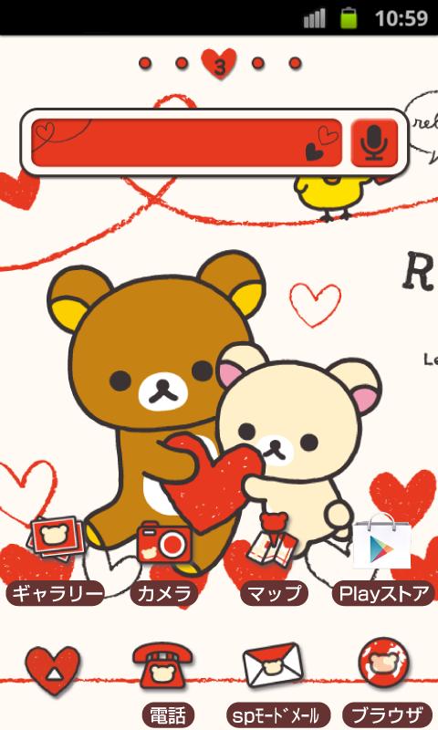 rilakkuma theme 74   android apps on google play