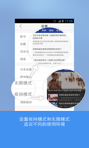 【免費媒體與影片App】央视新闻-APP點子