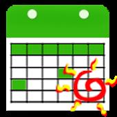 사조 시간표