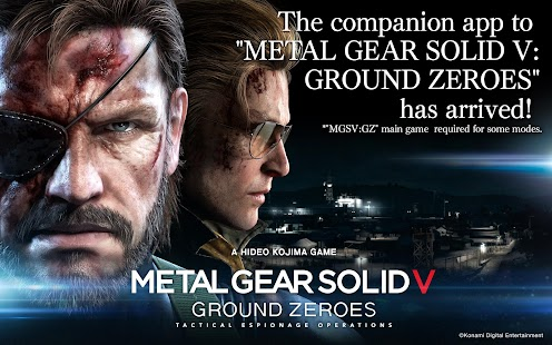 METAL GEAR SOLID V: GZ Screenshot 17
