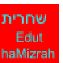 Shahrit_EdutHaMizrah icon