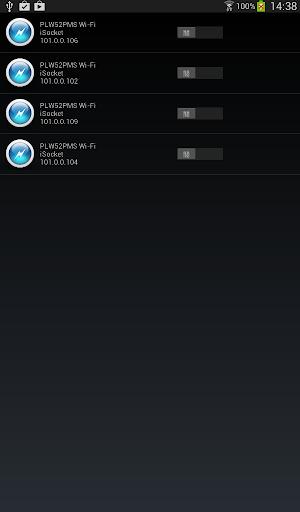 玩免費工具APP|下載Wi-Fi iSocket 2013 app不用錢|硬是要APP