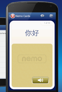FREE Cantonese by Nemo- screenshot thumbnail