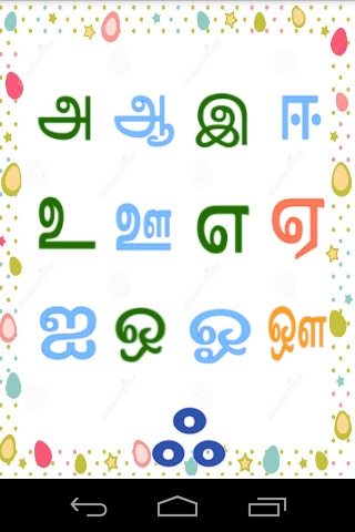 Tamil to hindi learning pdf