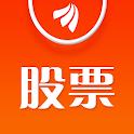 东方财富网(股票 理财 股吧 基金 股市 投资 炒股 证券) icon
