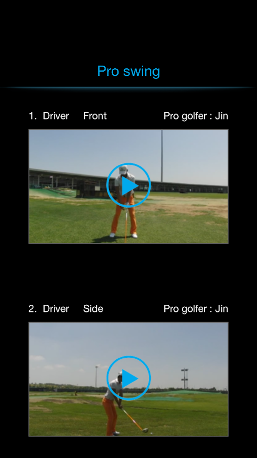 Uart Golf(Golf swing analysis)- screenshot
