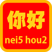 Cantonese Romaniser