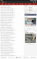 Screenshot of 머니투데이 태블릿