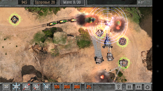 Defense Zone 2 HD Screenshot 34