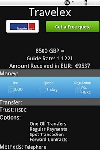 MyCurrency - Currency Exchange - screenshot thumbnail