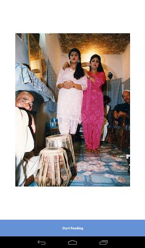 Heera Mandi Urdu novel
