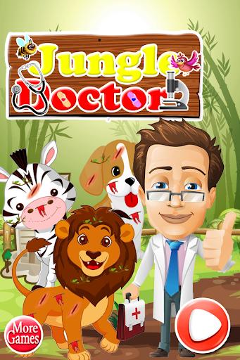 叢林女孩醫生遊戲
