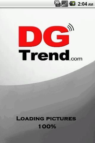DGTrend 數位趨勢隨身報