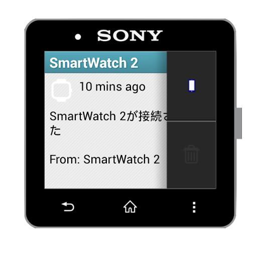 Notification For SmartWatch