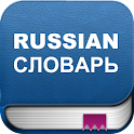 Russian Dictionary Box logo