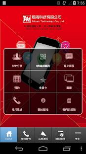通知聲音和鈴聲app - APP試玩 - 傳說中的挨踢部門