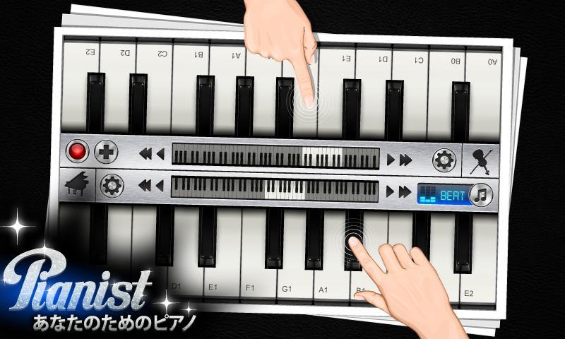ピアノ + (Piano)