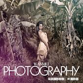 玩美攝影教學 - 高速IR夢幻攝影創作篇