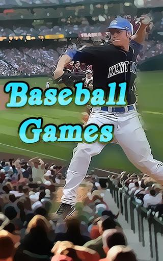 야구 게임