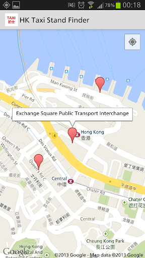 HK Taxi Stand Finder