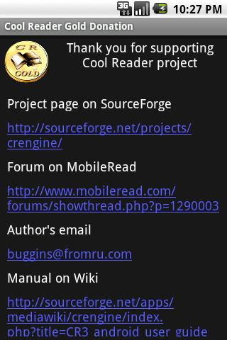Cool Reader Gold Donation - screenshot