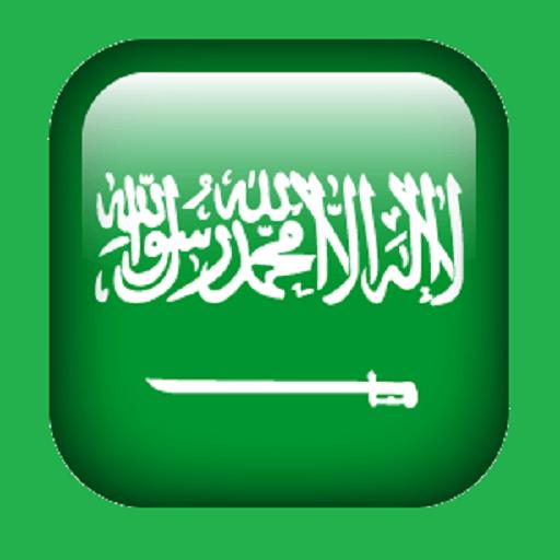通訊必備App|Arabic Translator LOGO-綠色工廠好玩App