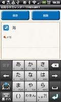 Screenshot of AlarmCalendar(TODO,Reminder)
