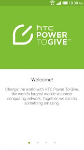 HTC Power To Give- screenshot thumbnail
