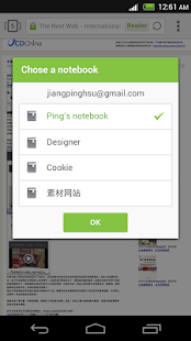 Evernote for Next Browser - screenshot thumbnail