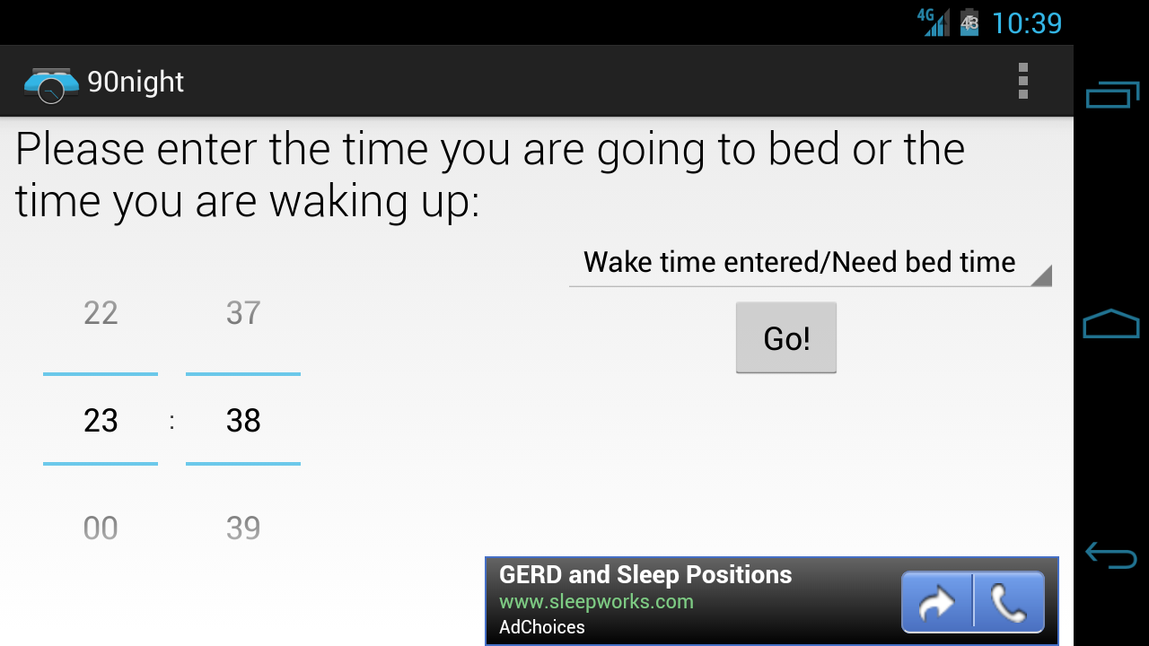90night: SleepyTime Calculator - screenshot